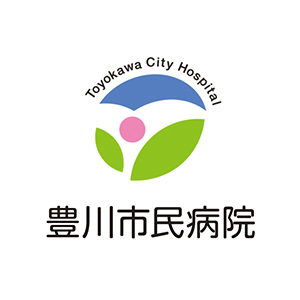 豊川 市民 病院 コロナ 豊川市 市民病院でのクラスター発生を受けて