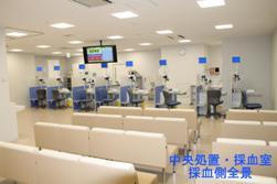 中央処置・採血室 採血側全風景