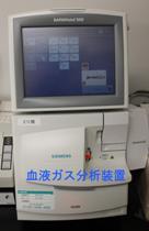 血液ガス分析装置