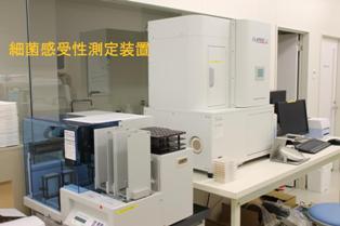 細菌感受性測定装置
