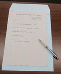 会議資料の写真